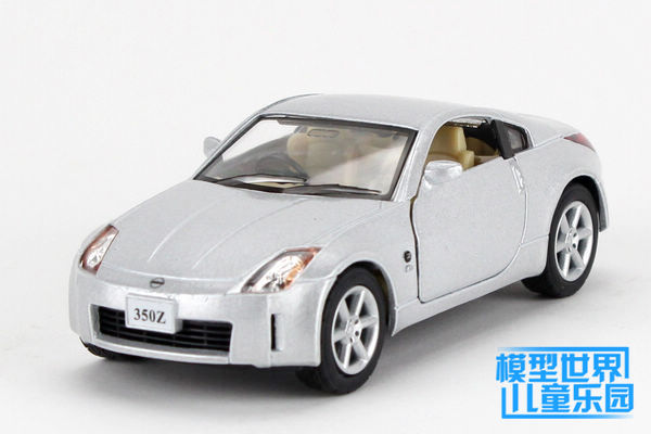 350Z (3)