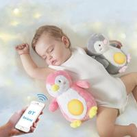 Super Cute Plush Toy Lovely Bluetooth Sound And Light To Appease The Little Penguin Soft Stuffed Appease Doll Birthday Gift 1pc