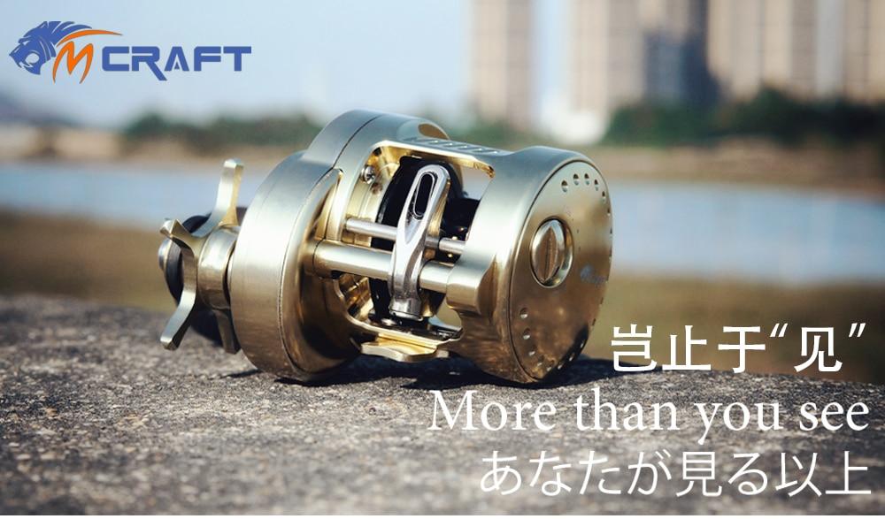 Metal Slow MCRAFT Full 1