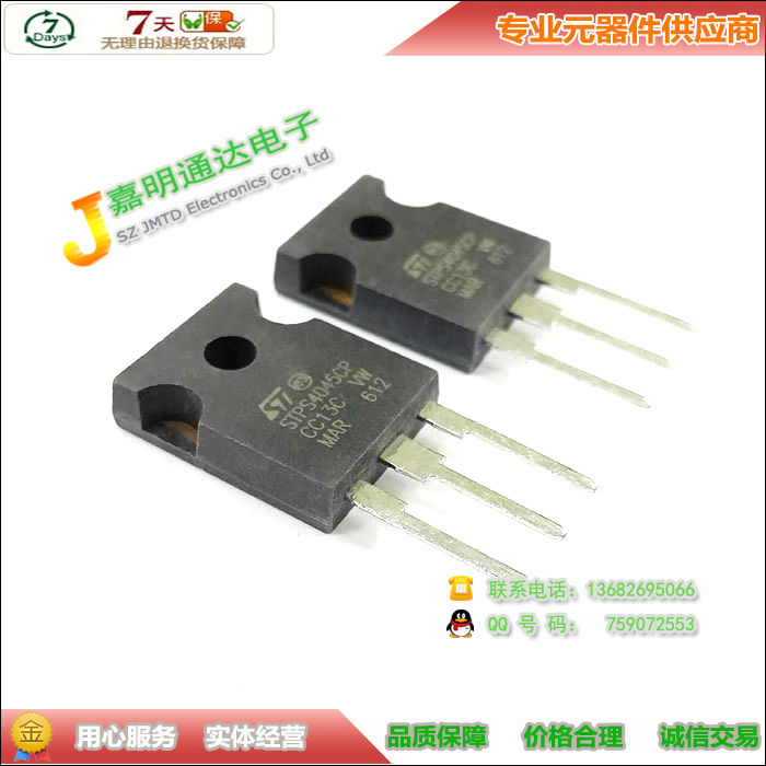 Free shipping 10pcs/lot STPS4045CP Schottky rectifier diode 45V 40A TO-247 new original free shipping 5pcs lot 40cpq100 schottky diode new original