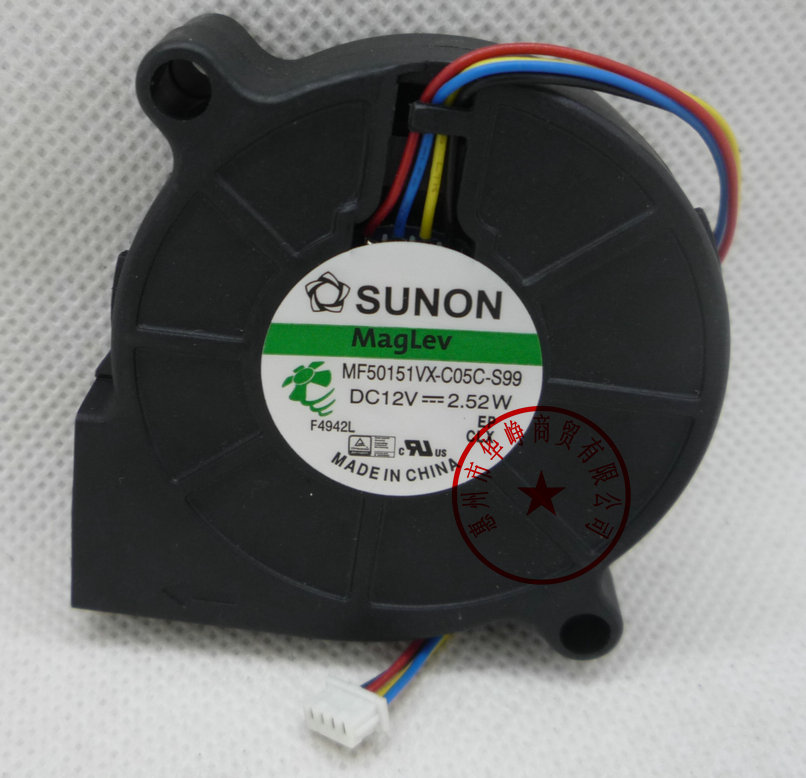 SUNON MF50151VX-C05C-S99 12V 2.52W 50*50*15MM 5cm four-wire magnetic levitation blower cooling fan набор чайный на 6 персон trianon noir объем чашки 220 мл 1168735