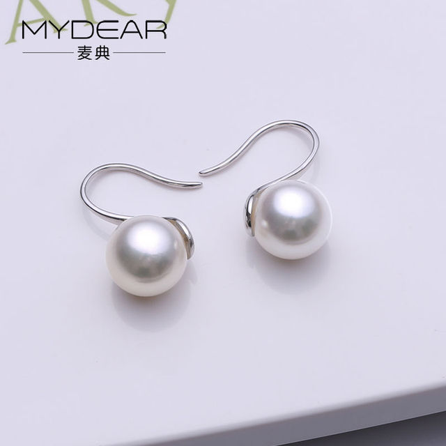 MYDEAR Pearl Jewelry Trendy Simple Gold Wedding Rings Sweet Akoya Pearl Earrings 8.5-9mm White Round High Luster Pearls