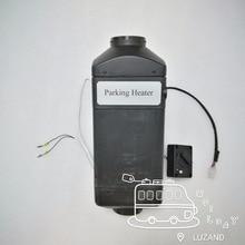 2019 Воздушный стояночный обогреватель дизельный Тип 2 кВт 24 В нагреватель воздуха для автомобиля нагреватель Бесплатная доставка