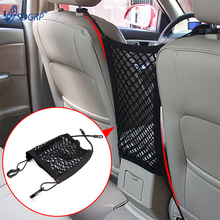 Car Mesh Net Bag Car Styling Strong Elastic Between Car Organizer Seat Back Storage Bag Luggage Holder Pocket Auto Accessories