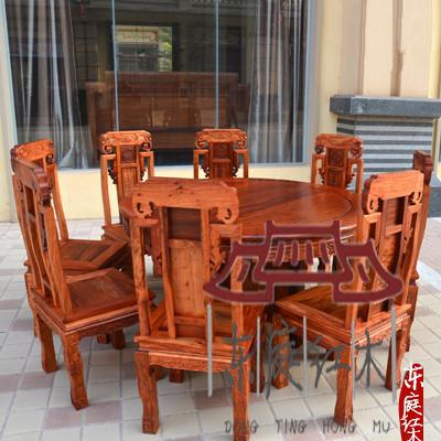 Birmana caoba palo de rosa muebles, comedor mesa redonda de fruta ...