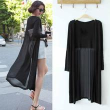 Women Loose Knitted Cardigan Chiffon Long Cardigan Coat Tops Solid Colors Fashion High Elastic Promotion