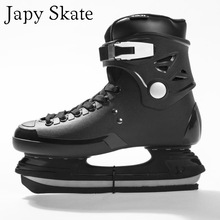 Japy Skates Flying Eagle Ice Skates Ice Hockey Shoes Adult Child Ice Skates Professional Hockey Knife Shoes Real Ice Skates