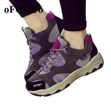 Новый 2016 Для женщин Пеший Туризм обувь популярные противоскользящие Уличная обувь спортивная обувь женские кроссовки дешевые оптовые sn601