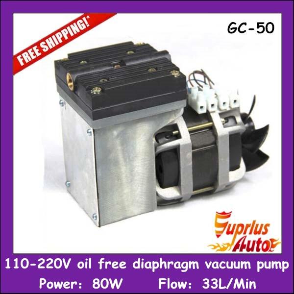 Free Shipping AC 110V/220V 80W Oilless Electric Mini Diaphragm Vacuum Pump 33L/Min Vacuum Flow - Model GC-50
