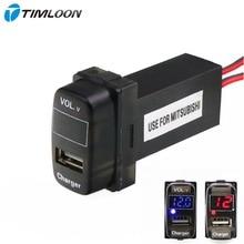 5 В 2.1A Интерфейс USB Разъем Автомобильное Зарядное Устройство и Вольтметр Battery Monitor Использовать для Mitsubishi ASX, Lancer, Outlander, Pajero