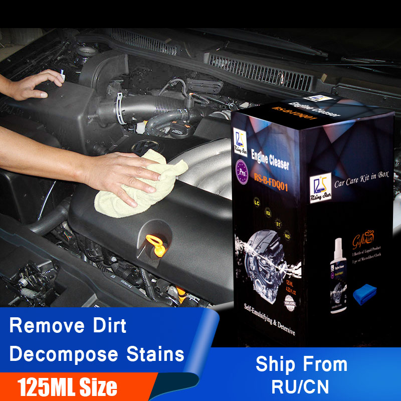 Rising Star RS-B-FDQ01 Car Engine Cleaning Liquid Products To Decompose Dirt Stains Engine Cleanser 125ml Kit For Professionals