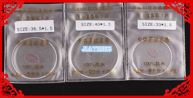 Free Shipping 1pc 1.5*37/37.5mm Flat Watch Sapphire for Watch Repair in Good Quality