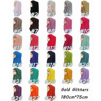 10pcs/lot Shiny Sparkle Glitters Plain Color Women\'s Hijab Scarf Shawl Muslim Headwear Wrap