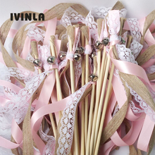 Hot Selling 50pcs/lot Jute wedding wands with lacell for decoration