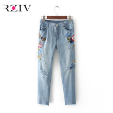 RZIV 2017 feminine denims informal pure shade flowers embroidered holes denims