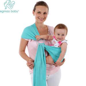 Best Top Water Baby Wrap Brands