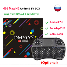 4GB+64GB Android tv box H96 MAX H2 rk3328 Quad Core 64bit Support H.265 UHD BT4.1 4K 2.4G/5G Dual WiFi Set-top box Media Player