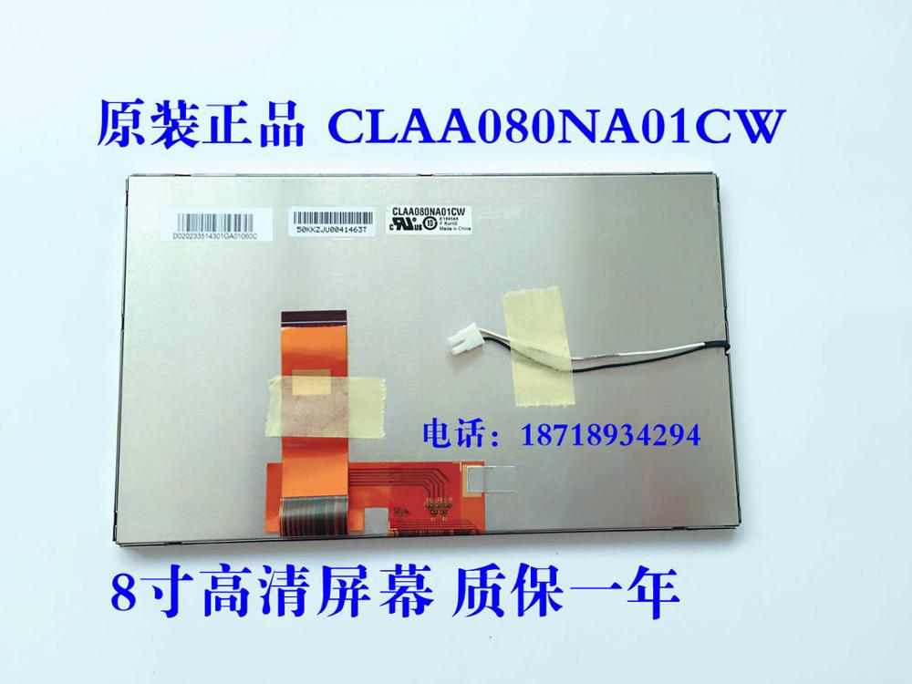 CLAA080NA01CW Huayang car navigation DVD 8 inch HD LCD display for one year warranty цена