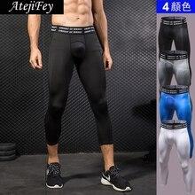 Fitness Workout Men Gym Yoga Pants Exercise Jogging Leggins Running Stretchy dry Fit Capri Sports 2018 Leggings