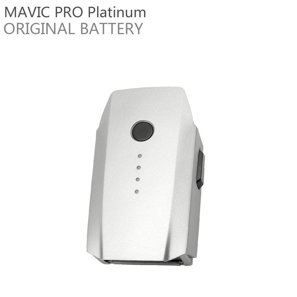 Originale di Marca Nuovo Mavic Pro Platinum Intelligente Batteria di Volo per DJI Mavic Pro Platino Drone AccessoriOriginale di Marca Nuovo Mavic Pro Platinum Intelligente Batteria di Volo per DJI Mavic Pro Platino Drone Accessori