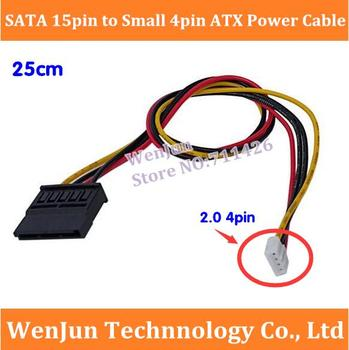 DHL Free Shipping 200PCS SATA 15pin to small 4pin 2.0mm  ITX ATX SATA power coble 20cm FLOPPY disk/FLOPPY SATA power cord