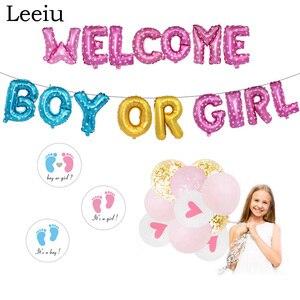 Leeiu 16-дюймовые воздушные шары из гелиевой фольги для мальчиков и девочек, наклейки для детского душа, наклейки для мальчиков и девочек, украш...