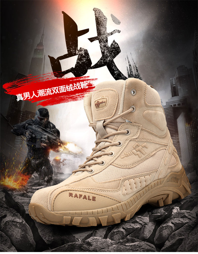 Tactical-Desert-Combat-Ankle-Boats-Army-Work-Shoes (1)