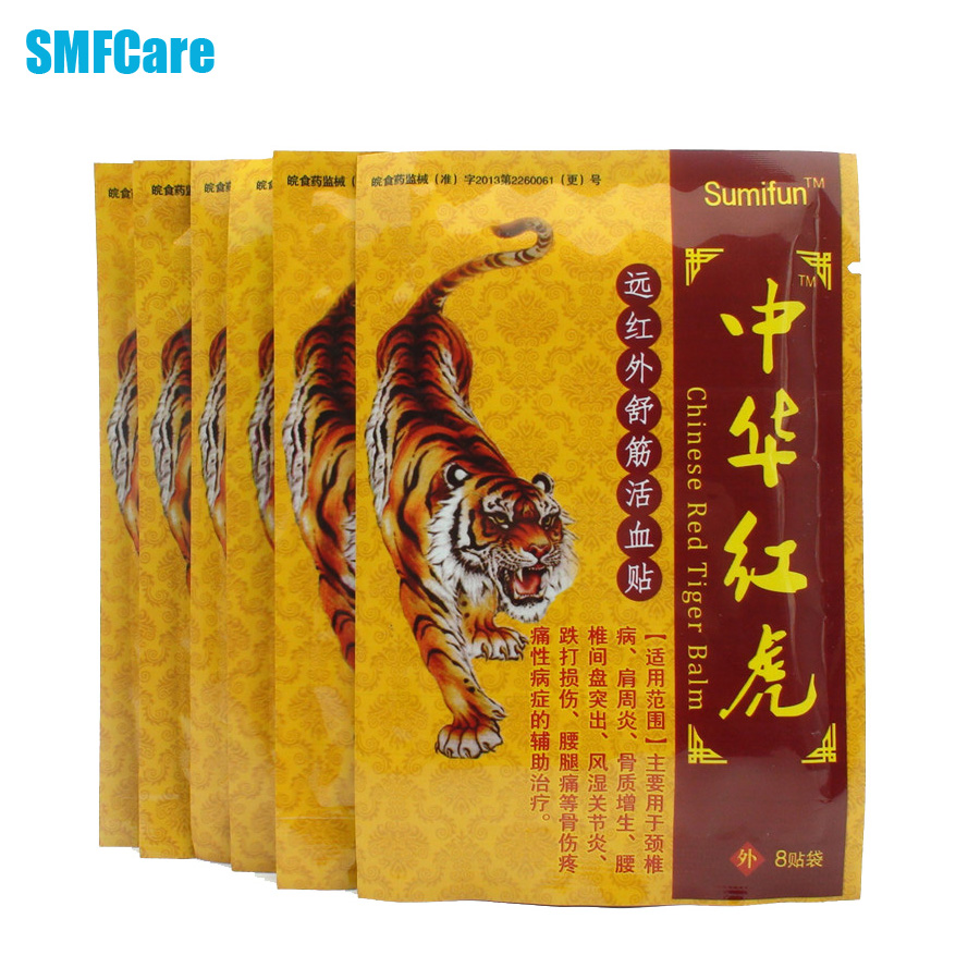 8Pcs Tiger Balm Pain Relief Patch Chinese Back Pain Plaster Heat Pain Relief Health Care Medical Plaster Body Massage K00101
