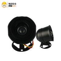 12V 10W Small Alarm Siren Electric Talking Voice Horn MP3 Audio Changeable Speaker Support SD Card Playback