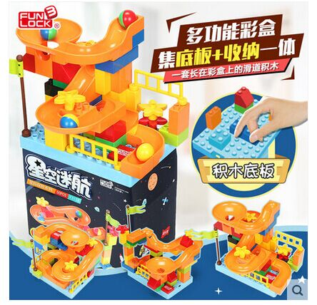 FUNLOCK Toys of Block Building duplo 51pcs DIY marble race building blocks brinquedos toys for children funlock duplo blocks toys farm animal figures bunny cat dog cow pony pig sheep rooster educational toys for kids gifts