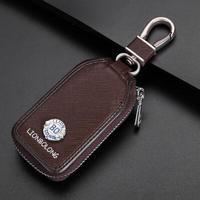 Brown Leather Car Key Cover Key Ring For Fiat Mitsubishi Opel Jaguar Hyundai Mazda Skoda KIA