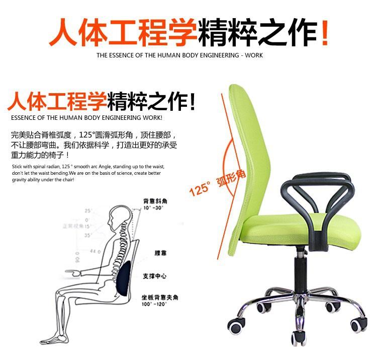 розничная + низкий грузовые современный офис удобные сетки стул для мужчина / женщина компьютер подъемные персонала член стул
