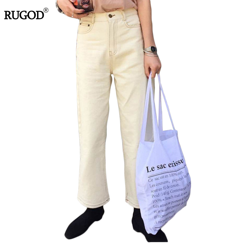RUGOD Female Jeans High Waist Brief Style Long Jean Trousers for Women Softener Fabric Straight Cowboy Pants 2017 Summer Fashion