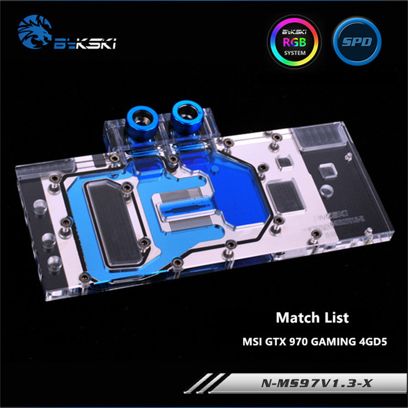 Bykski Full Coverage GPU Water Block For MSI GTX970 GAMING Graphics Card N-MS97V1.3-X bykski full coverage gpu water block for msi geforce gtx 1070 aero 8g oc graphics card n ms1070aero x