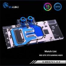 Bykski полный охват блок GPU воды для MSI GTX970 игровой Графика карты N-MS97V1.3-X