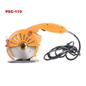 New Arrival PSC-110 Electric Round Knife Cutting Machine Push-type Cloth Cutting Machine 110v-240v 3.6-250W 600-1200RPM 0-32mm