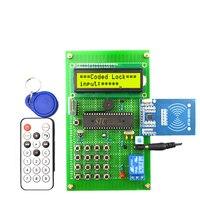 RF паролем дизайн карты контроля доступа дистанционный пульт Bluetooth разблокировки системы РФ карт IC комплект
