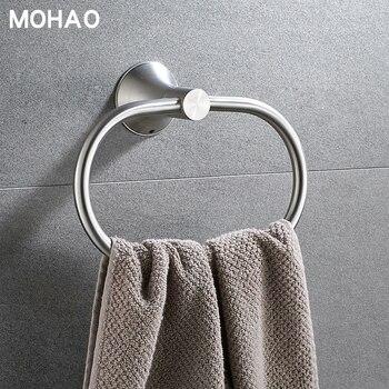 SUS 304 Stainless Steel Silver Brushed Towel Ring Towel Rack Morden Oval Towel Rack For Bathroom Hardware Set Towel Holder