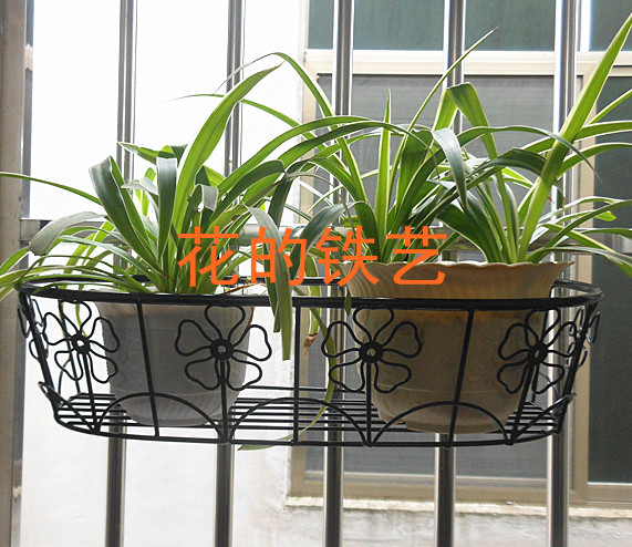 Iron balcony railing fence hook spider flower pots flower