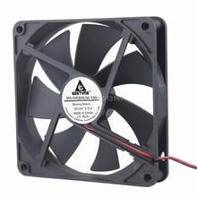 10Pcs/Lot Gdstime 140mm Silent Fan DC 24V 2Pin 140x140x25mm for Computer Case Cooling Radiator