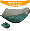 Smartlife Outdoor Parachute Automatic Openning Hammock Portable Camping Hammock With Mosquito Nets Single Person Hammock Swing