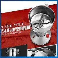 350G 220V Stainless Steel Grain Pulverizer /Grain Grinder/Grain Mill