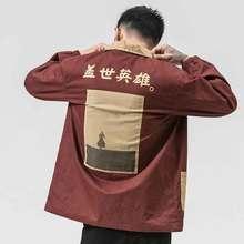 Mrdonoo ветровка мужская длинный участок печати личность рубашка осень свободные ретро китайском стиле мужская куртка прилив JK15
