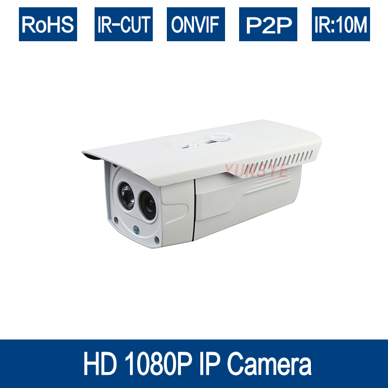 YUNSYE  HI3516C H.264 Security IP Camera Outdoor 1080P CCTV Full HD 2MP Bullet Camera IP 1080P Lens IR Cut ONVIF iPhone Android security ip camera outdoor h 264 2mp onvif 2 0 cctv full hd 1080p 2 0megapixel dome 2 8mm lens wide angle ir cut filter