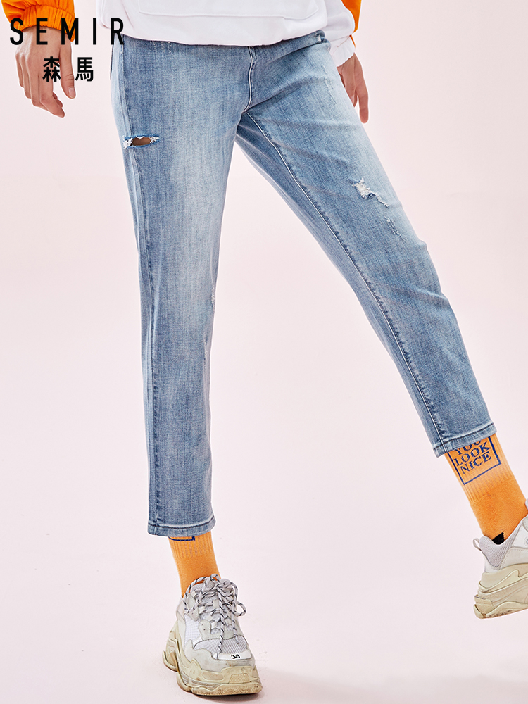 SEMIR Women Skinny Jeans With High Waist Women Washed Jeans In Super Slim Fit With Pocket At Back Cotton Blend Jeans Fashion