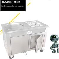 Commercial Yogurt Frying Machine Fried Ice Cream Roll Machine Single Pot Stir Fried Milk Roll Machine CBJY 1D6A