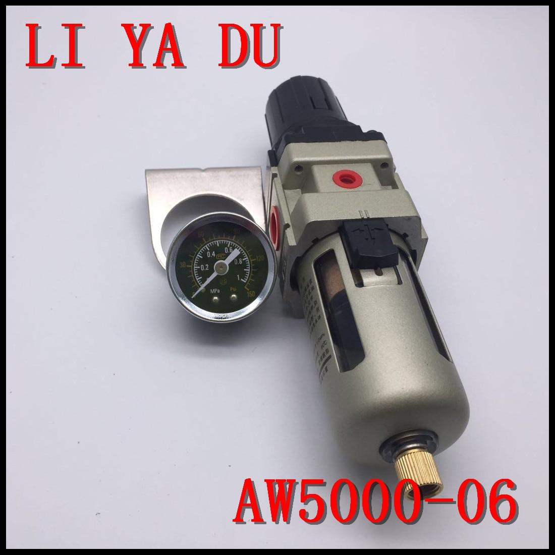 AW5000-06 G3/4 Pneumatic air compressor filter pressure reducing valve regulating valve right pneumatic high quality ac4010 06series air filter combination1000 5000 g3 4