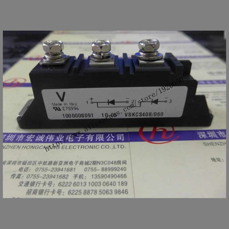 VSK408/060 modulo vendite speciali Benvenuto ad ordine!VSK408/060 modulo vendite speciali Benvenuto ad ordine!