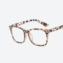 Sexy Purple Spectacle Frame Square Glasses Frame Clear Lens Myopia Nerd Black Sunglasses Two Tone Rivet Eyeglasses Frames Women