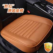 Car seat cushion eco-friendly wear-resistant leather four-season general stereo all-inclusive 1 piece set seats single mat pad